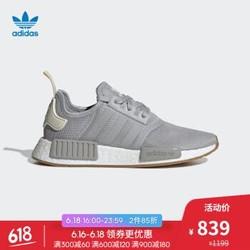 阿迪达斯官方 adidas 三叶草 NMD_R1 W 女子经典鞋G26088 +凑单品