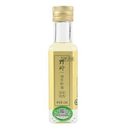 野岭 有机认证纯山茶油 120ml