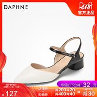 DAPHNE 达芙妮 撞色中空鞋优雅学生鞋尖头低跟鞋