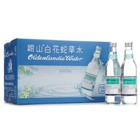 崂山 白花蛇草水风味饮料 330ml*24瓶  *2件