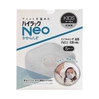 KOKEN 兴研 Neo Kids 儿童带阀 N95口罩5-12岁 1件装 +凑单品