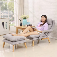 贵人家源 北欧懒人沙发单人卧室椅子个性创意阳台休闲躺椅