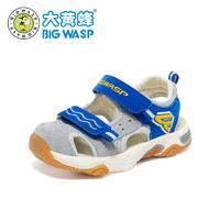 BIG WASP 大黄蜂 男童宝宝鞋