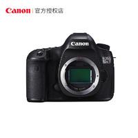 Canon 佳能 EOS 5DS R 全画幅单反相机