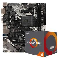 AMD 锐龙5 2600X 处理器 + ASRock 华擎B450M-HDV R4.0主板 套装