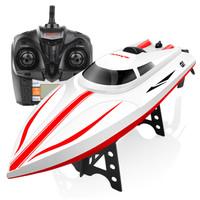 SYMA司马遥控船仿真游艇水上玩具 43CM快艇