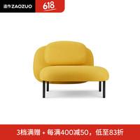 造作ZAOZUO布艺沙发北欧沙发小户型客厅沙发单双人软棠沙发组合家具 谷黄 A款-单人位无扶手单靠包