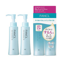 FANCL 温和净化卸妆油 120ml*2瓶
