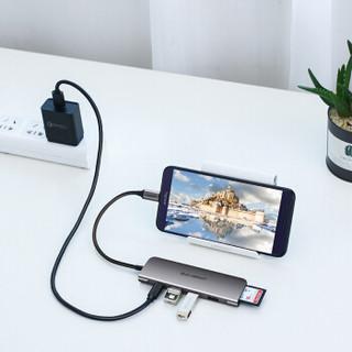 UGREEN 绿联 Type-C扩展坞  USB-C转HUB分线器充电拓展坞 50598