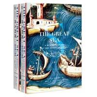 《甲骨文丛书·伟大的海:地中海人类史》(套装全2册)
