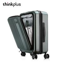 联想(thinkplus)旅行箱拉杆箱 男女万向轮登机箱行李箱20英寸 亮墨色