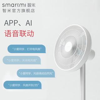 smartmi 智米 ZLBPLDS03ZM 无线充电循环扇 (白色)