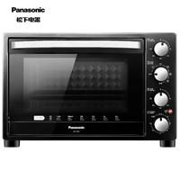 Panasonic 松下 NB-H3201 电烤箱 32L  *3件