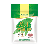 甘汁园 老又土多晶体冰糖 (800g)