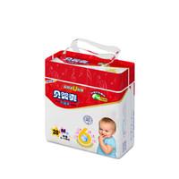贝婴爽 婴儿尿不湿 M码28片 (M、男宝宝、28、9-14kg)