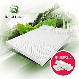 Royal Latex 天然乳胶床垫 200*150*7.5cm