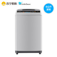 LittleSwan 小天鹅 TB80V20 8公斤 波轮洗衣机