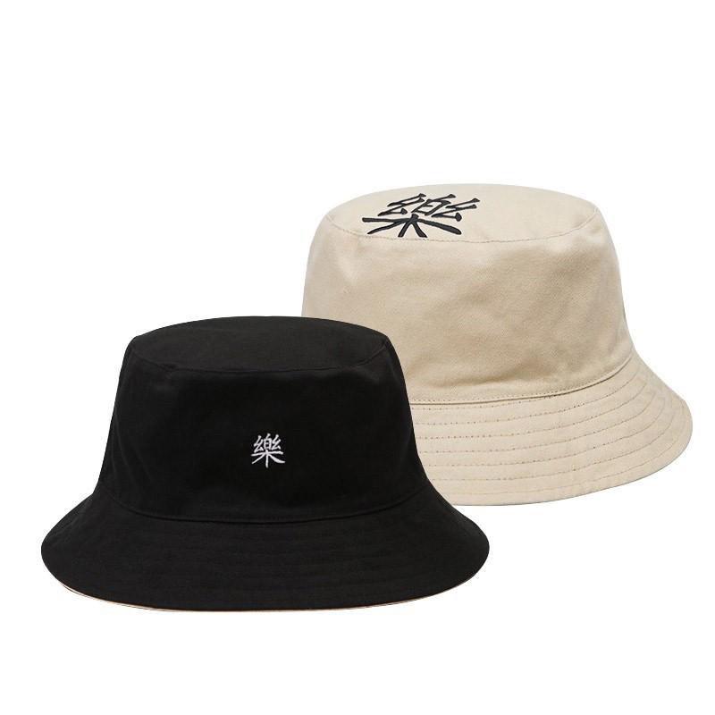 JINUNE Q00121 中性款双面渔夫帽