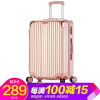 普奈达(PRNEID)铝镁合金拉杆箱28英寸万向轮行李箱  玫瑰金
