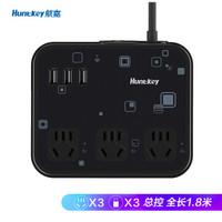 航嘉(Huntkey)新国标WIFI插座 远程控制 智能USB 3位+3孔USB 2.4A快充 黑 SST302(1.8米) +三位插座+凑单品