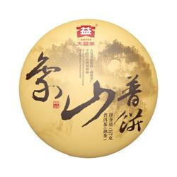 大益 普洱熟茶 2015年 象山普饼 357g