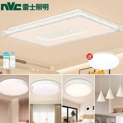 nvc-lighting 雷士照明   LED吸顶灯 三室两厅套餐