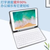 苹果2019新款2018iPad保护套蓝牙键盘皮套Pro11/12.9寸Air2017平板电脑硅胶air3带笔槽10.5/9.7壳mini4/5外接