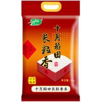 十月稻田 长粒香大米 5Kg *5件 +凑单品