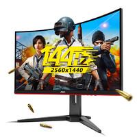 AOC 32英寸144Hz电脑显示器2k曲面显示屏CQ32G1吃鸡游戏电竞屏ps4