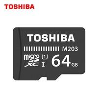 TOSHIBA 东芝 M203 microSD存储卡 64GB