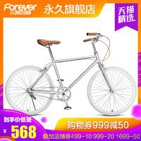 上海永久自行车成人用男女单车淑女车学生普通款轻便代步网红复古