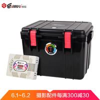 锐玛(EIRMAI) R11 单反镜头 相机配件干燥箱 摄影器材中号 黑色