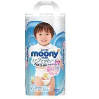moony 尤妮佳 男婴用拉拉裤 XL38片 *2件