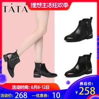 他她女靴冬商场同款通勤方跟休闲韩版女皮靴FAL40DD7