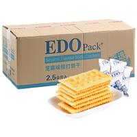 EDO pack 酵母苏打饼干 芝麻味 2.5kg