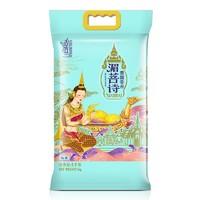 香纳兰 湄菩诗 泰国香米 5kg *3件