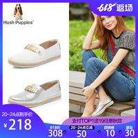Hush-Puppies-暇步士春季专柜同款金属字小白鞋女鞋HMZ20AM8