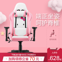 人体工学儿童学习椅小学生椅子写字椅 靠背椅书桌椅矫正椅电脑椅