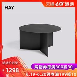 HAY Slit Table Round 几何折纸金属边几圆形小号茶几边几小桌北