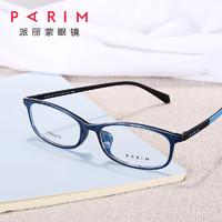 PARIM 派丽蒙 复古方框眼镜架 82415