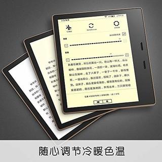 Amazon 亚马逊 Kindle Oasis(三代)电子书阅读器