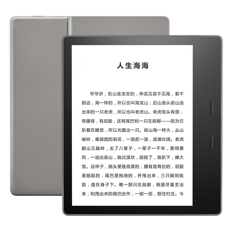 Amazon 亚马逊 Kindle Oasis(三代)电子书阅读器 32GB 国行官翻