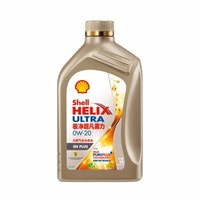 Shell 壳牌 HELIX ULTRA 金装极净 0W-20 SN 全合成机油 1L *3件