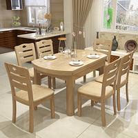 实木餐桌现代中式伸缩餐桌椅组合套装 圆形饭桌子 原木色 1.38米一桌六椅