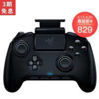 雷蛇(Razer) Raiju飓兽PS4蓝牙无线游戏手柄 黑色(有线手柄 机械按键游戏手柄) 飓兽随行版