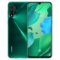 百亿补贴: HUAWEI 华为 nova 5 Pro 智能手机 8GB+256GB 绮境森林
