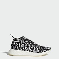 adidas 阿迪达斯 NMD_CS2 Primeknit 男款休闲运动鞋 *2件