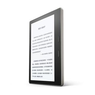 Kindle Oasis2 电子阅读器 7英寸WiFi 电纸书墨水屏 (银灰色、8GB)