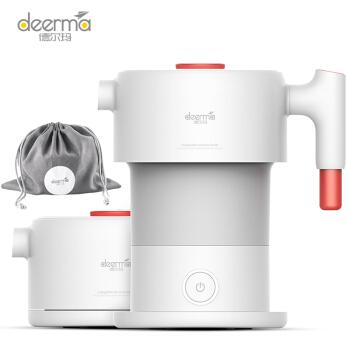 德尔玛 DEM-DH202 折叠电热水壶 0.6L