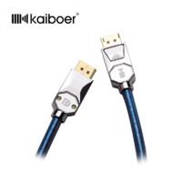 Kaiboer 开博尔 DP1401 1.4版dp线4K144hz显卡8K显示器165hz视频线